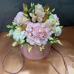 Pink, gold and white hat box